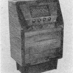RR4311 G